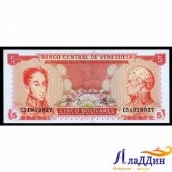 Банкнота 5 боливар Венесуэла