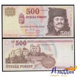 Банкнота 500 форинтов Венгрия