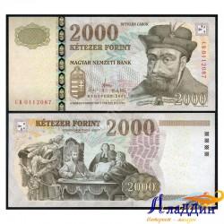 Банкнота 2000 форинтов Венгрия