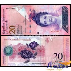 Банкнота 20 боливаров Венесуэла