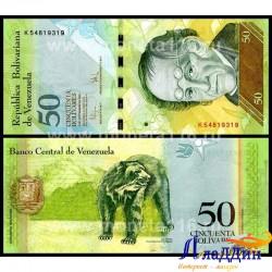 Банкнота 50 боливаров Венесуэла