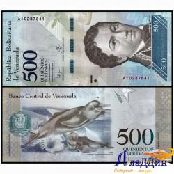 Банкнота 500 боливар Венесуэла