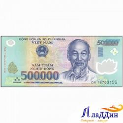 Банкнота 500 000 донг Вьетнам. Пластик