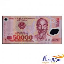 Банкнота 50 000 донг Вьетнам. Пластик