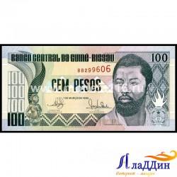 Банкнота 100 песо Гвинея-Бисау