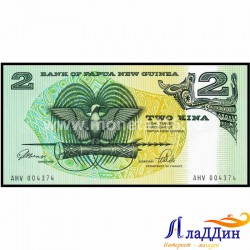 Банкнота 2 кина Папуа Новая Гвинея