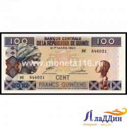 Гвинея 100 франков. 2012 год UNC