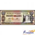 Банкнота 20 доллар Гайана