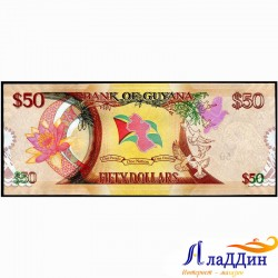 Банкнота 50 долларов Гайана