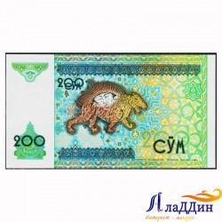 200 сум Узбекистан кәгазь акчасы
