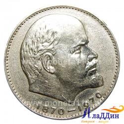 Монета 1 рубль 100 лет со дня рождения В. И. Ленина