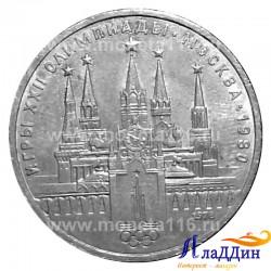Монета 1 рубль 22 игры Олимпиады. Кремль