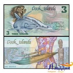 Банкнота 3 доллара Острова Кука.