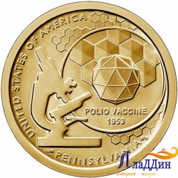 1 доллар Инновации США. Вакцина против полиомиелита. 2019 г.