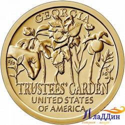 1 доллар Инновации США. Попечительские сады. 2019 год