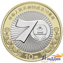 Китай 10 юаней. 70 лет образования Китайской Народной Республики. 2019 г.