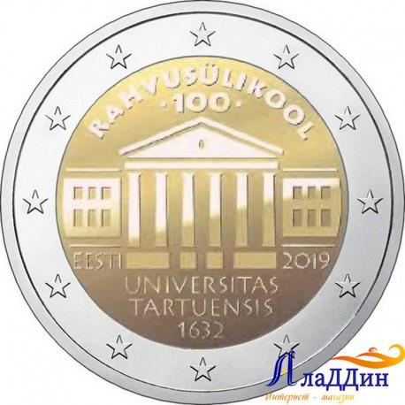 2 евро. 100-летие перевода обучения на эстонский язык Тартуского университета. 2019 год