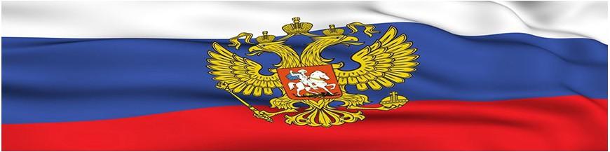 Русия тәңкәләр