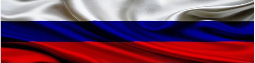 Руссия кәгазь акчалары