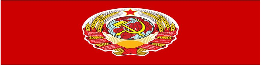 СССР кәгазь акчалары