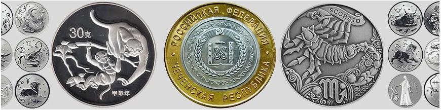 Копии и сувенирные монеты