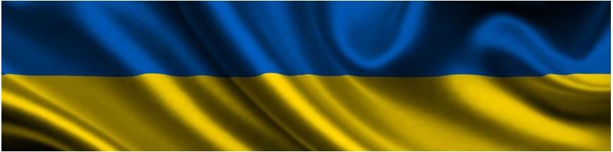 Украина тәңкәләре