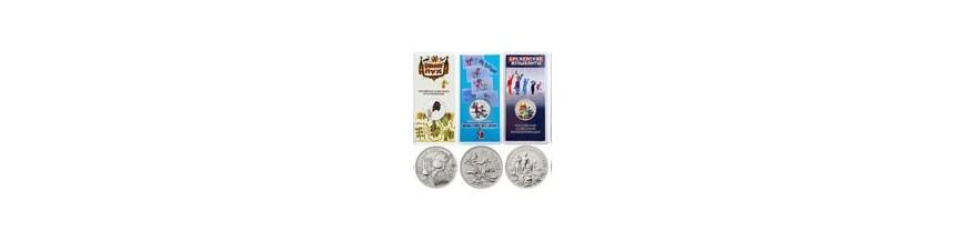 25 рублевые юбилейные монеты