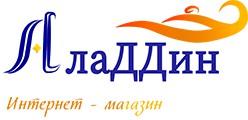 магазин Аладдин